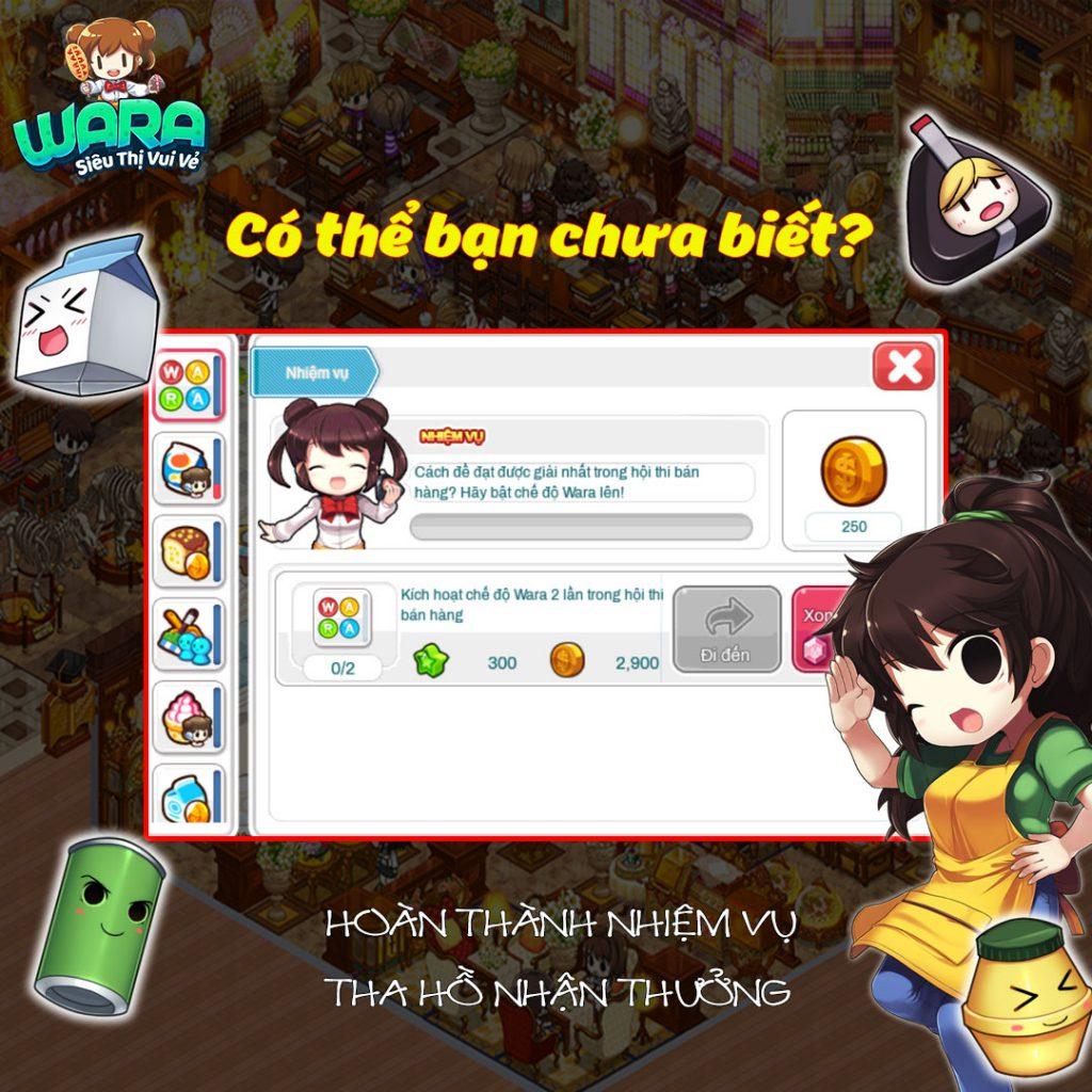 game4v-wara3