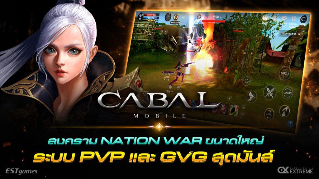 game4v-cabal-mobile4