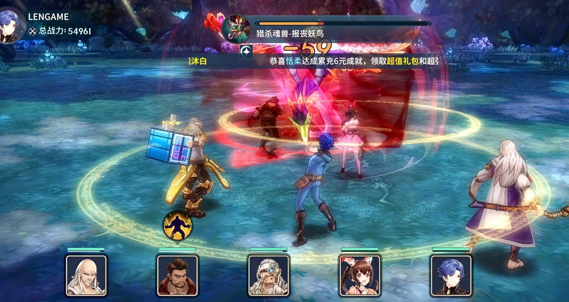 Trò chơi sở hữu đồ hoạ 3D mãn nhãn