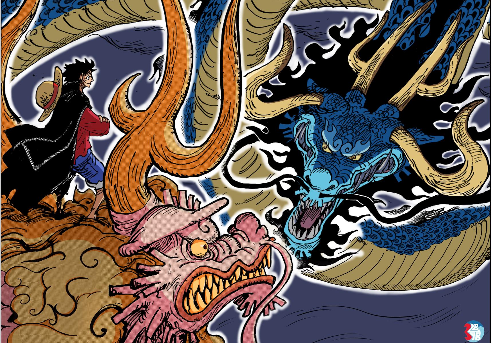 One Piece 1026 Spoiler: Trận chiến cuối cùng quyết định vận mệnh của Wano đã chính thức bắt đầu