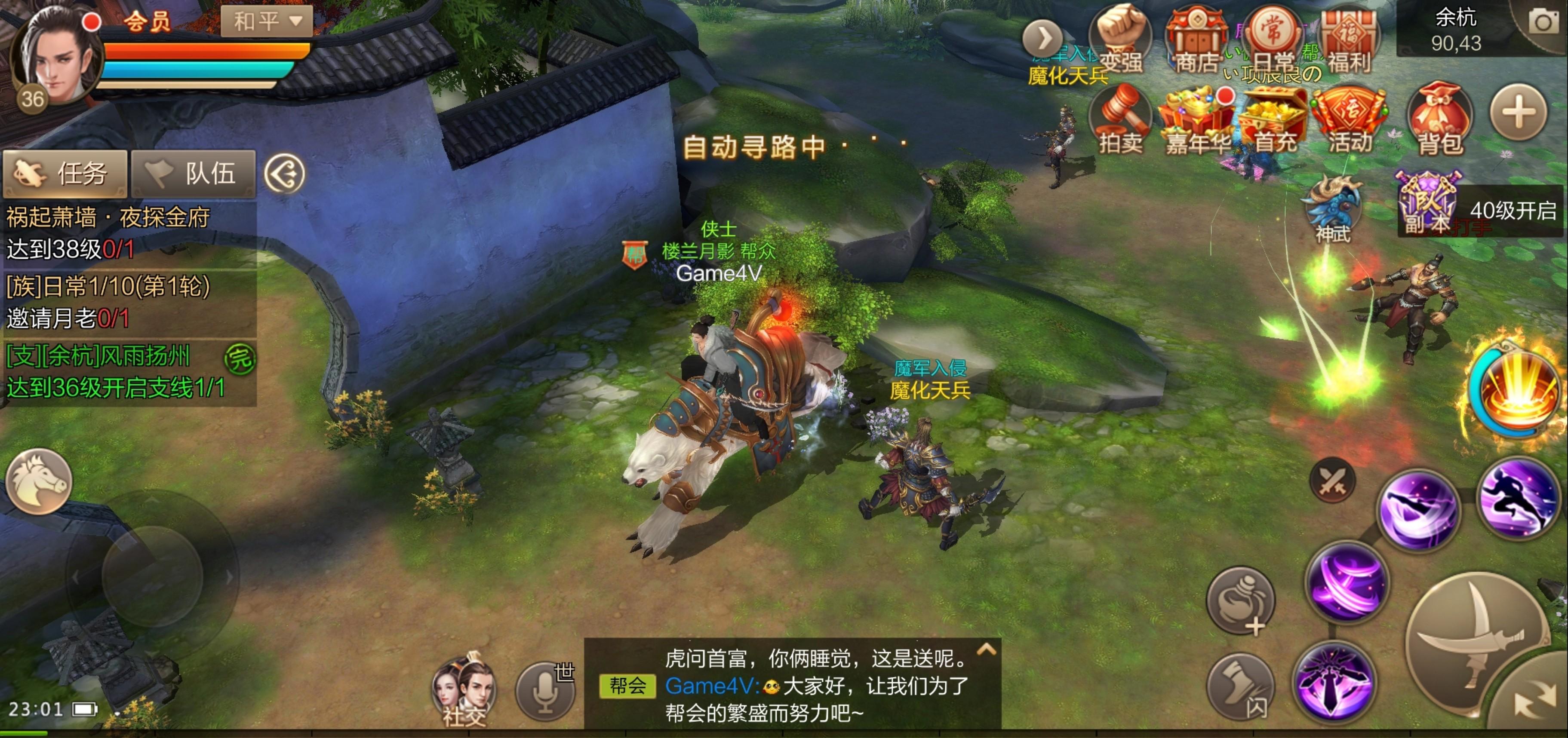 Trải nghiệm trước Tuyệt Thế Vô Song Mobile bản Trung Quốc - Game MMO của Changyou được SohaGame phát hành tại VN