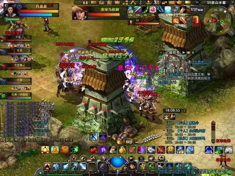 """Game nhập vai PC tái hiện chân thực chất """"anh hùng Lương Sơn"""" từ nguyên tác"""